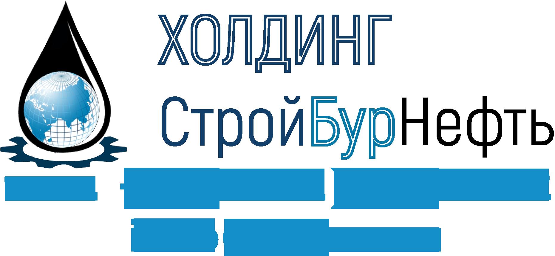 Логотип СтройБурНефть